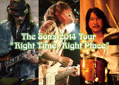 2014TheSonsRTRP