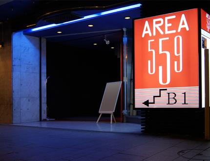 AREA559外観