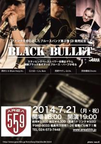 140721 BLACK BULLET JPG