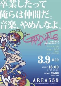 20160309_卒業ライブポスター 2